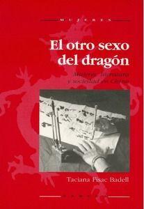EL OTRO SEXO DEL DRAGON