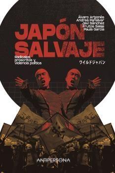 JAPÓN SALVAJE