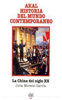 LA CHINA DEL SIGLO XX