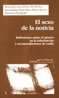 EL SEXO DE LA NOTICIA