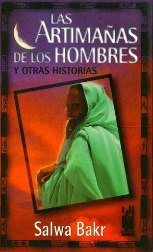 LAS ARTIMAÑAS DE LOS HOMBRES