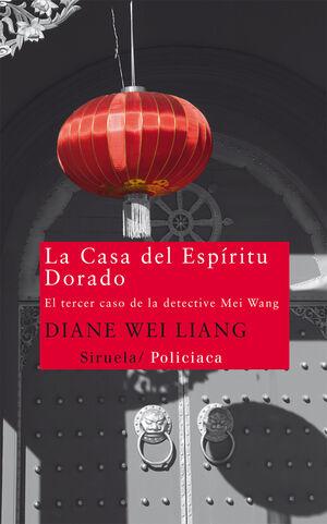 LA CASA DEL ESPÍRITU DORADO