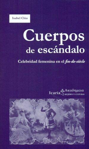 CUERPOS DE ESCÁNDALO