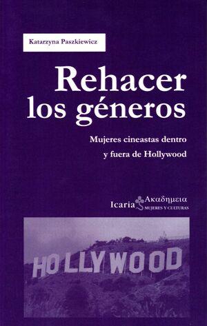 REHACER LOS GÉNEROS