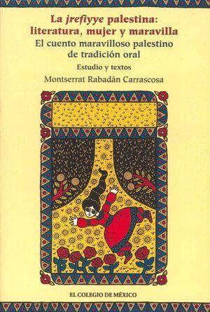 LA JREFIYYE PALESTINA: LITERATURA, MUJER