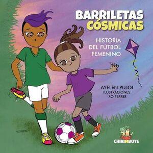 BARRILETAS CÓSMICAS